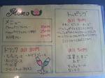 momo_menu_1.jpg